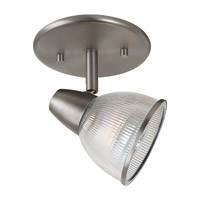 Sea Gull Lighting Ambiance Transitions 2 Light Directional Monopoint in Antique Brushed Nickel 94877-965
