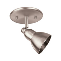 Sea Gull Lighting Ambiance Transitions MRC16 Contemporary Directional Mono-Point in Antique Brushed Nickel 94897-965