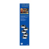 Sea Gull Lighting Ambiance 5 Light Xenon Disk Kit in Black 9890-12