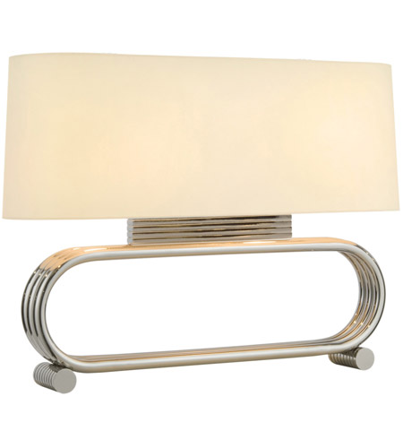Sonneman 3638.35 Ornamental 22 inch 75 watt Polished Nickel Table Lamp Portable Light photo