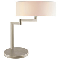 Osso 19 inch 75 watt Satin Nickel Table Lamp Portable Light