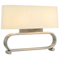 Ornamental 22 inch 75 watt Polished Nickel Table Lamp Portable Light