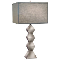 Signature 32 inch 150 watt Polished Nickel Table Lamp Portable Light