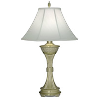 Signature 32 inch 150 watt Satin Brass and White Antique Table Lamp Portable Light