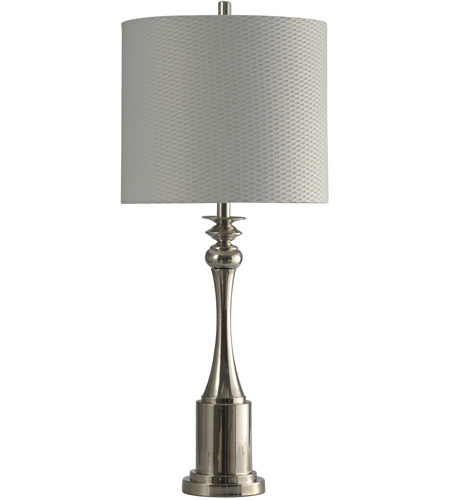 Polished Nickel Steel Signature Table Lamps