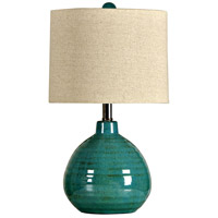 Signature 22 inch 60 watt Coconut Milk Table Lamp Portable Light