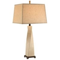 Winnifred 33 inch 150 watt Oatmeal and Light Brown Table Lamp Portable Light