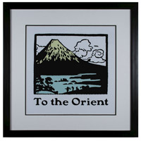 Sterling 10065-S1 Travel to the Orient Wall Art photo thumbnail