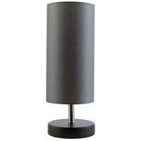 Denton 6 inch 100 watt Black Table Lamp Portable Light