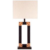 Surya KAO-001 Kaison 150.00 watt Table Lamp Portable Light