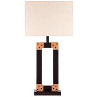 Surya KAO-001 Kaison 150.00 watt Table Lamp Portable Light