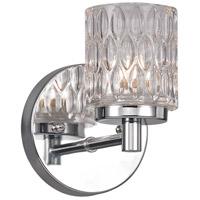 Trans Globe Lighting 20491-PC Bayou 1 Light 6 inch Polished Chrome Wall Sconce Wall Light