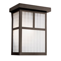 Trans Globe Garden Box 1 Light Outdoor Wall Lantern in Black 40140-BK