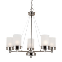 Trans Globe Urban Swag 5 Light Chandelier in Brushed Nickel 70338-BN