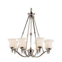 Trans Globe Lighting Contemporary 8 Light Chandelier in Polished Chrome 7548-PC photo thumbnail