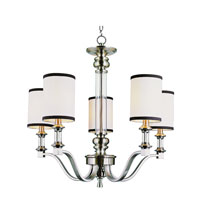 Trans Globe Lighting 7975-BN Signature 5 Light 26 inch Brushed Nickel Chandelier Ceiling Light