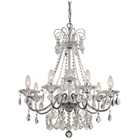 Niagara 8 Light 24 inch Polished Chrome Chandelier Ceiling Light