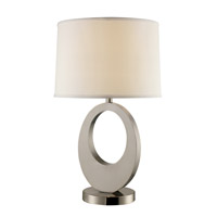 Signature 27 inch 100 watt Polished Chrome Table Lamp Portable Light