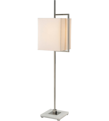 Theodore Alexander 70 Inch Stainless