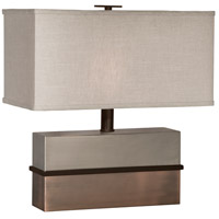 Capricorn 18 inch 60 watt Brushed Nickel,Antique Copper,Dark Bronze Table Lamp Portable Light