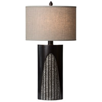 Troy 20 inch 150 watt Satin Bronze w/Brushed Nickel Table Lamp Portable Light