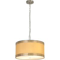 Trend Lighting Crown 2 Light Pendant in Brushed Nickel with Gold Silk Shade TP7867