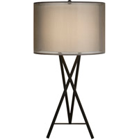 Trend Lighting Triton 1 Light Table Lamp in Matte Black TT5680-07