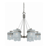 Triarch Industries Arctic Ice 6 Light Chandelier in Satin Nickel with White Bubble Glass 31373