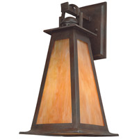 Troy Lighting Lucerne 1 Light Outdoor Wall Lantern in Statuary Bronze B9883SBZ