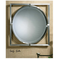 Uttermost Kagami Mirror in Brushed Nickel 01053-B