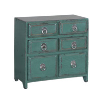 Uttermost Kadri Accent Chest 19872
