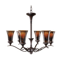 Uttermost Alexander 6 Lt Chandelier in Lightly Distressed Spice 21197 photo thumbnail