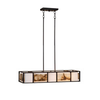 Uttermost Quarry 4 Lt Chandelier in Oil Rubbed Bronze 21224