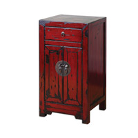 Uttermost Harkin Accent Chest in Red 24357