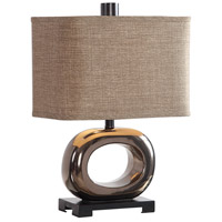 Uttermost 26221-1 Feldman 22 inch 100 watt Metallic Bronze and Aged Black Table Lamp Portable Light