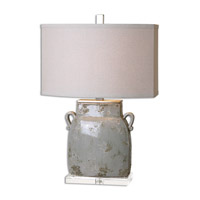 Melizzano 25 inch 150 watt Ivory-Gray Table Lamp Portable Light