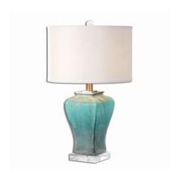 Uttermost 26651-1 Valtorta 25 inch 150 watt Brushed Aluminum Table Lamp Portable Light