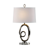 Uttermost Armiana 1 Light Table Lamp in Iron 27200-1