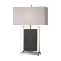 Sakana 29 inch 150 watt Gray Table Lamp Portable Light, Matthew Williams