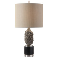 Banksia 21 inch 100 watt Metallic Silver and Brushed Nickel Table Lamp Portable Light