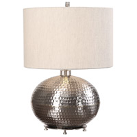 Uttermost 27821-1 Metis 22 inch 150 watt Hammered Steel Table Lamp Portable Light thumb