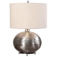 Uttermost 27821-1 Metis 22 inch 150 watt Hammered Steel Table Lamp Portable Light