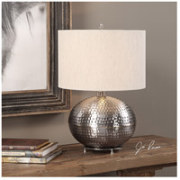 Uttermost 27821-1 Metis 22 inch 150 watt Hammered Steel Table Lamp Portable Light 27821-1_Lifestyle.jpg thumb