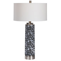 Uttermost 28432 Kramer 31 inch 150.00 watt Smoked Gray Glass with Matte Black Etched Inlay Table Lamp Portable Light