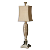 Abriella 37 inch 100 watt Metallic Gold Table Lamp Portable Light
