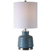 Uttermost 29746-1 Davao 27 inch 150 watt Mottled Buffet Lamp Portable Light