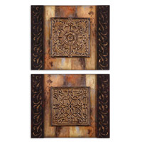 Uttermost Ornamentational Block I II Set of 2 Art 51054