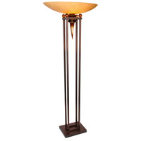 Van Teal 752781 Triumphant 70 inch 250 watt Copper and Black Torchiere Floor Lamp Portable Light, You Will Remember
