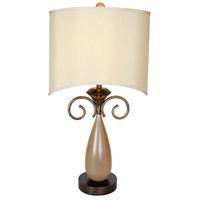 Van Teal 753272 Omar 32 inch 150 watt Golden Ochre Table Lamp Portable Light