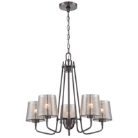 Meridian 5 Light 24 inch Black Chrome Chandelier Ceiling Light
